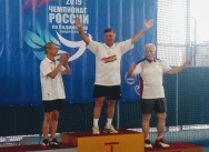 DEAN OF THE FACULTY OF PHYSICAL EDUCATION, SPORT AND TOURISM IS CHAMPION OF RUSSIA